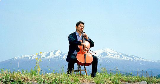 Imagen de Departures, Violines en el cielo